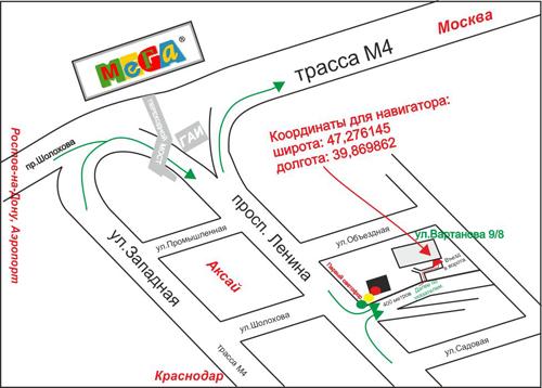 Контакты - ТД «АЛИМП»